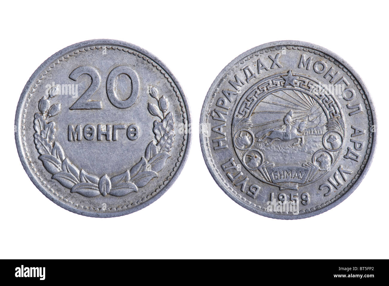 object on white - Mongolia coins close up - Stock Image