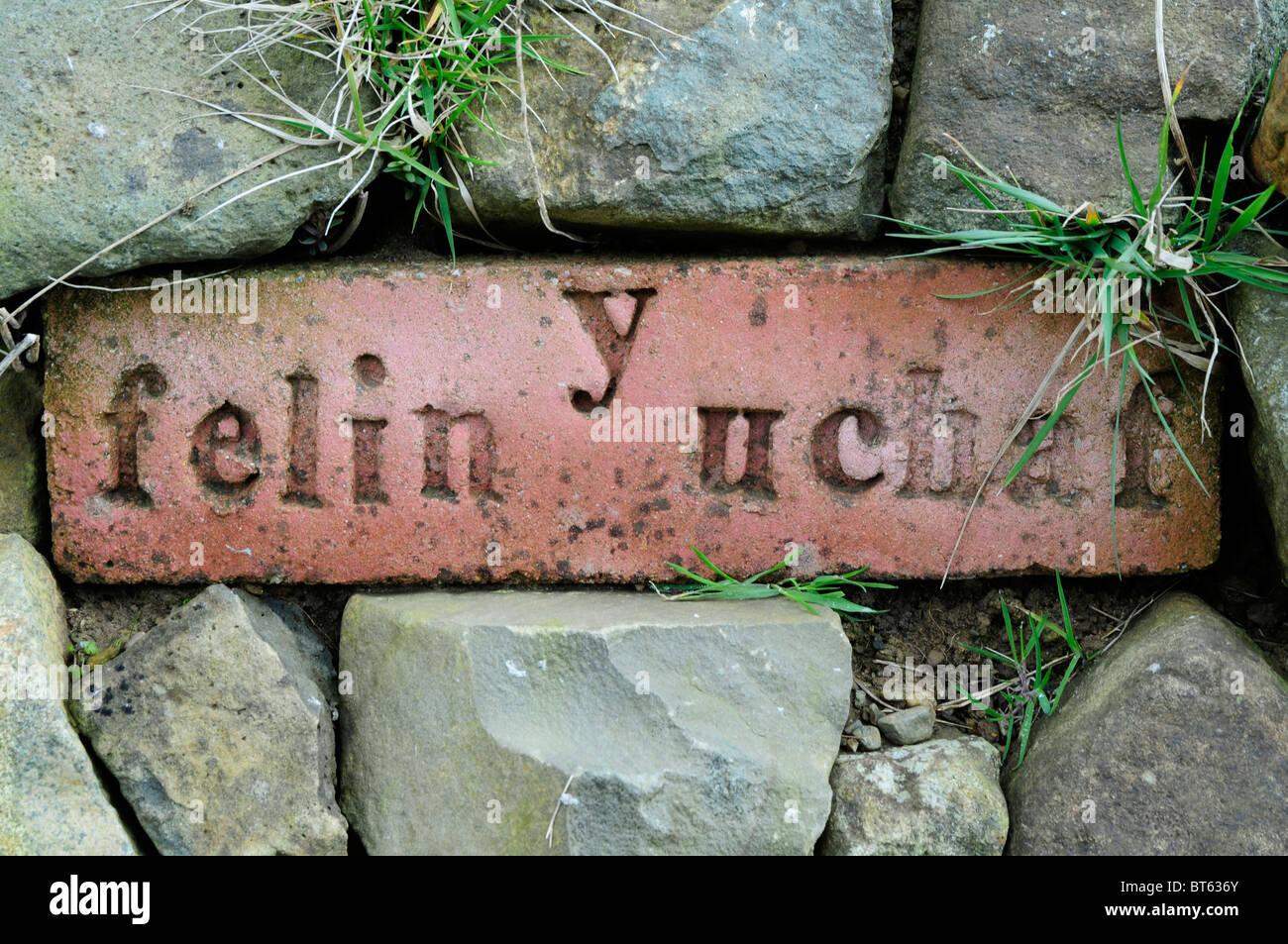 pottery brick ceramic name plate logo Menter y Felin Uchaf Rhoshirwaun.Pwllheli, Gwynedd LL53 8HS An Educational - Stock Image