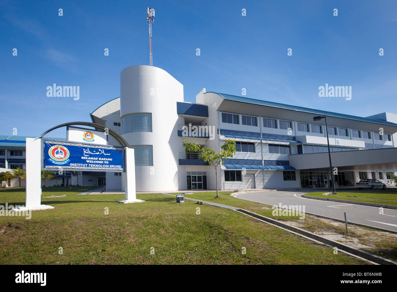 Universiti Brunei Darussalam, Gadong, Brunei - Stock Image