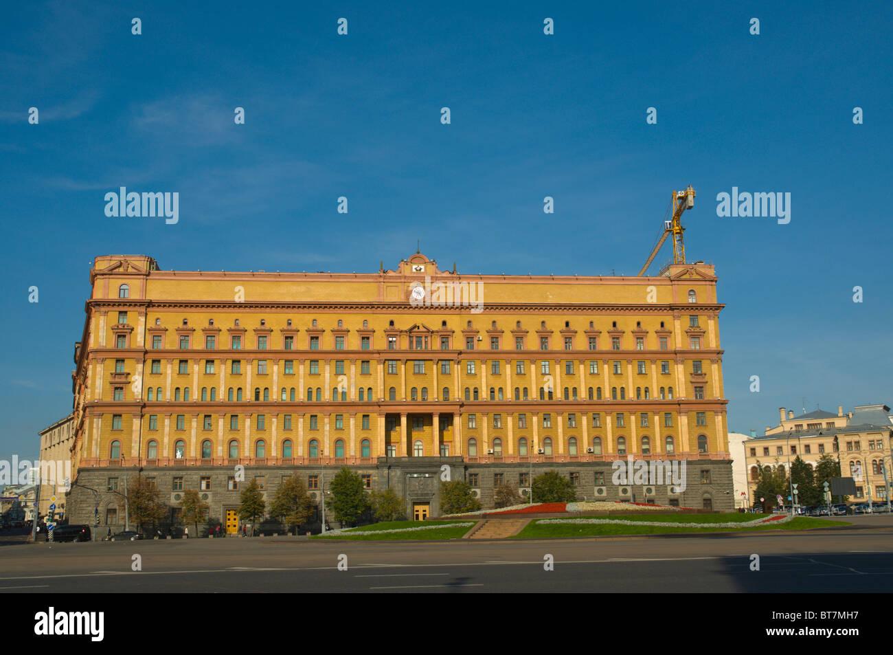 Lubyanka building pl Lubyanskaya square Moscow Russia Europe Stock Photo