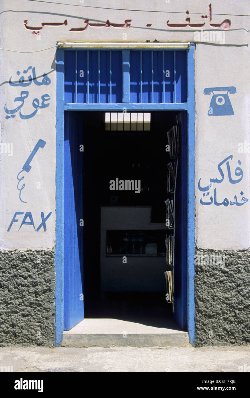 fax and telephone shop - Gabes - Tunisia - Stock Image