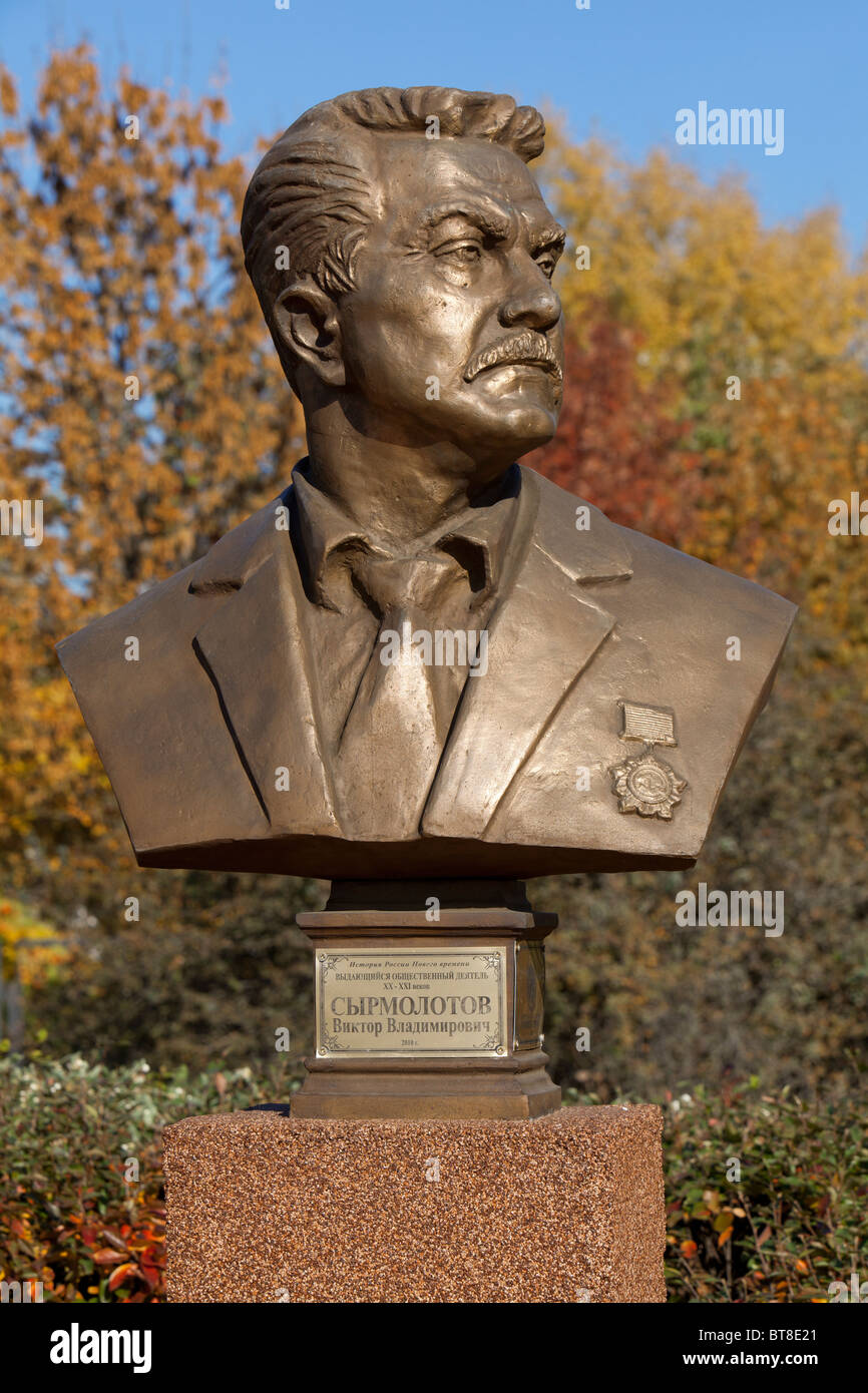 Bust of the Ukrainian-born town architect Victor Vladimirovich Sirmolotov at the Fallen Monument Park in Moscow, - Stock Image