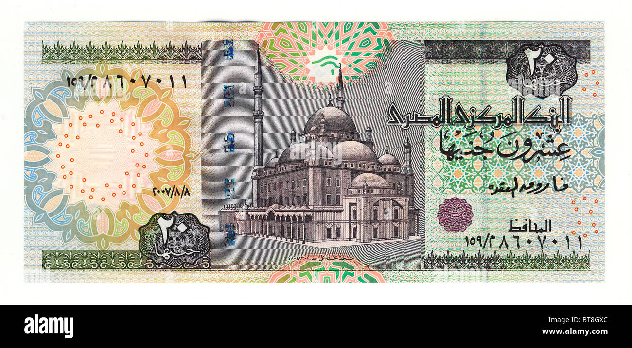 Mosque of Muhammad Ali pictured in a 20 EGP Egyptian banknote or Gineih in Egypt - Stock Image