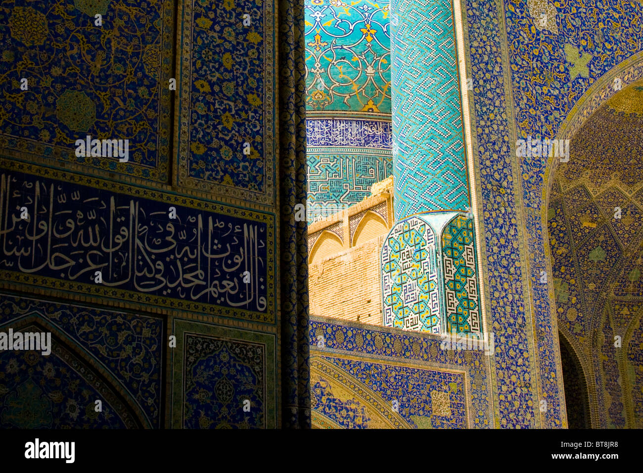 Imam or Shah Mosque, Esfahan, Iran - Stock Image