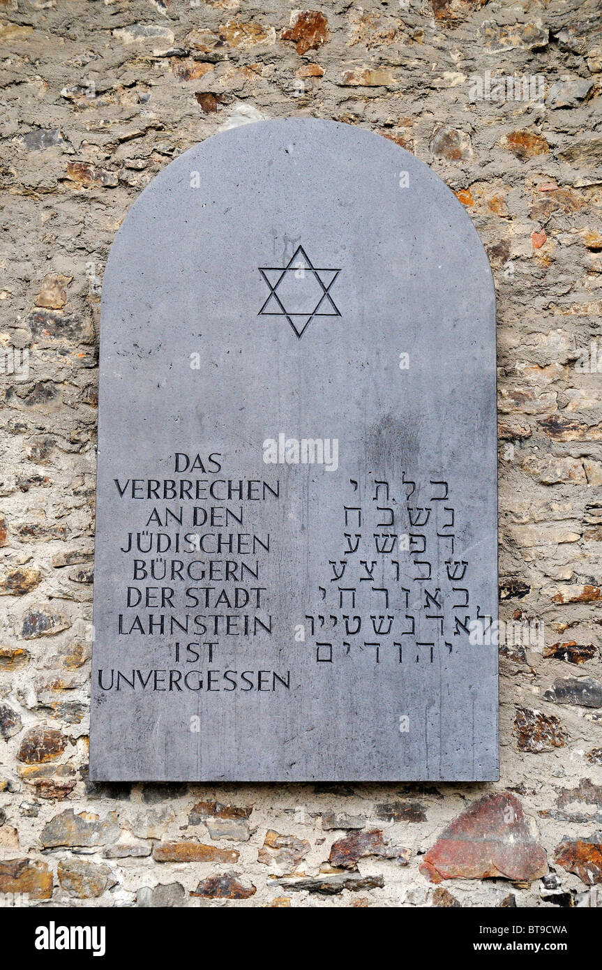 Plaque with the Star of David and Hebrew scripture, the persecution of Jews, Witches Tower, Lahnstein, Rhineland - Stock Image