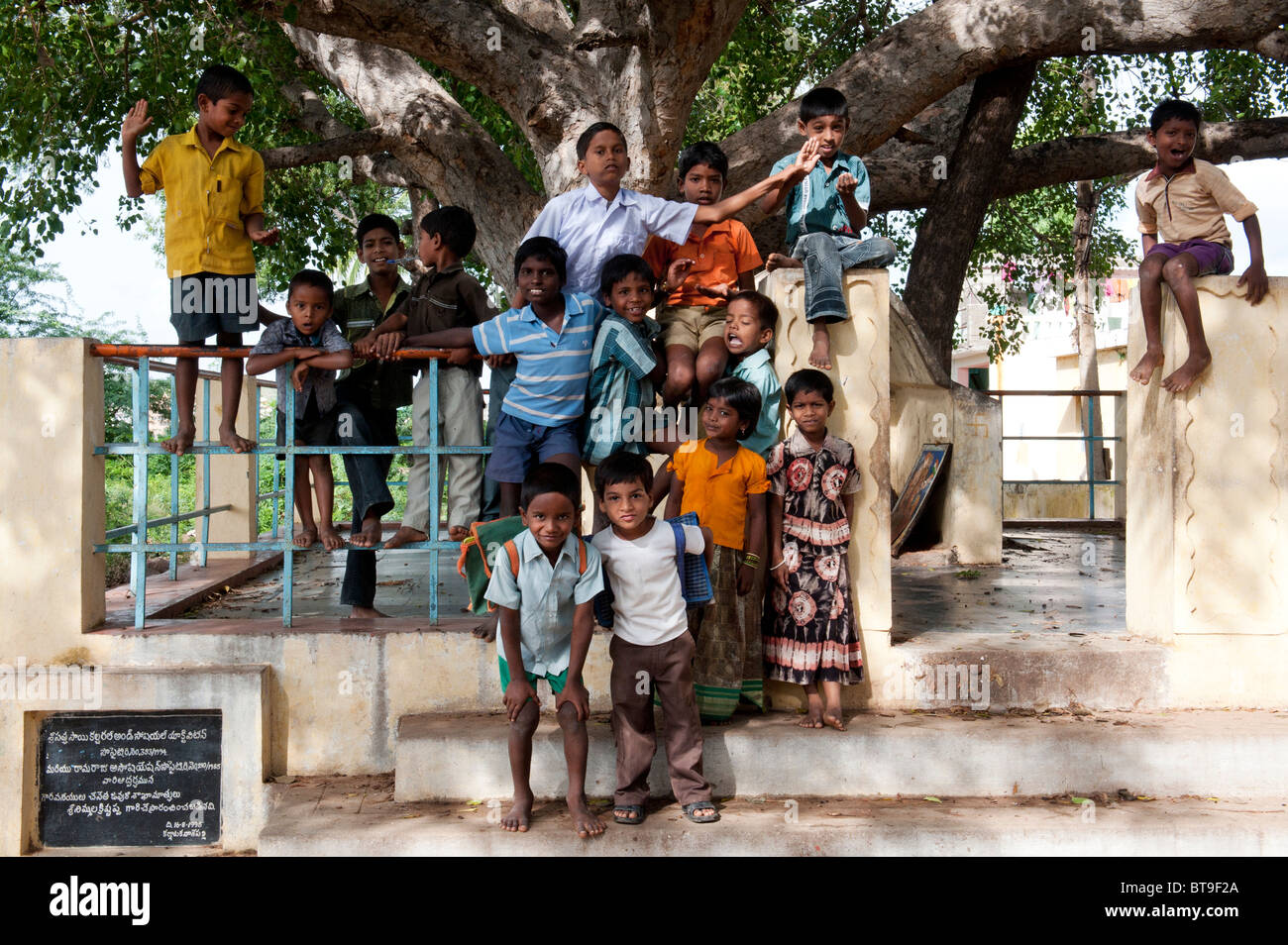 Rural Indian village children. Andhra Pradesh, India - Stock Image