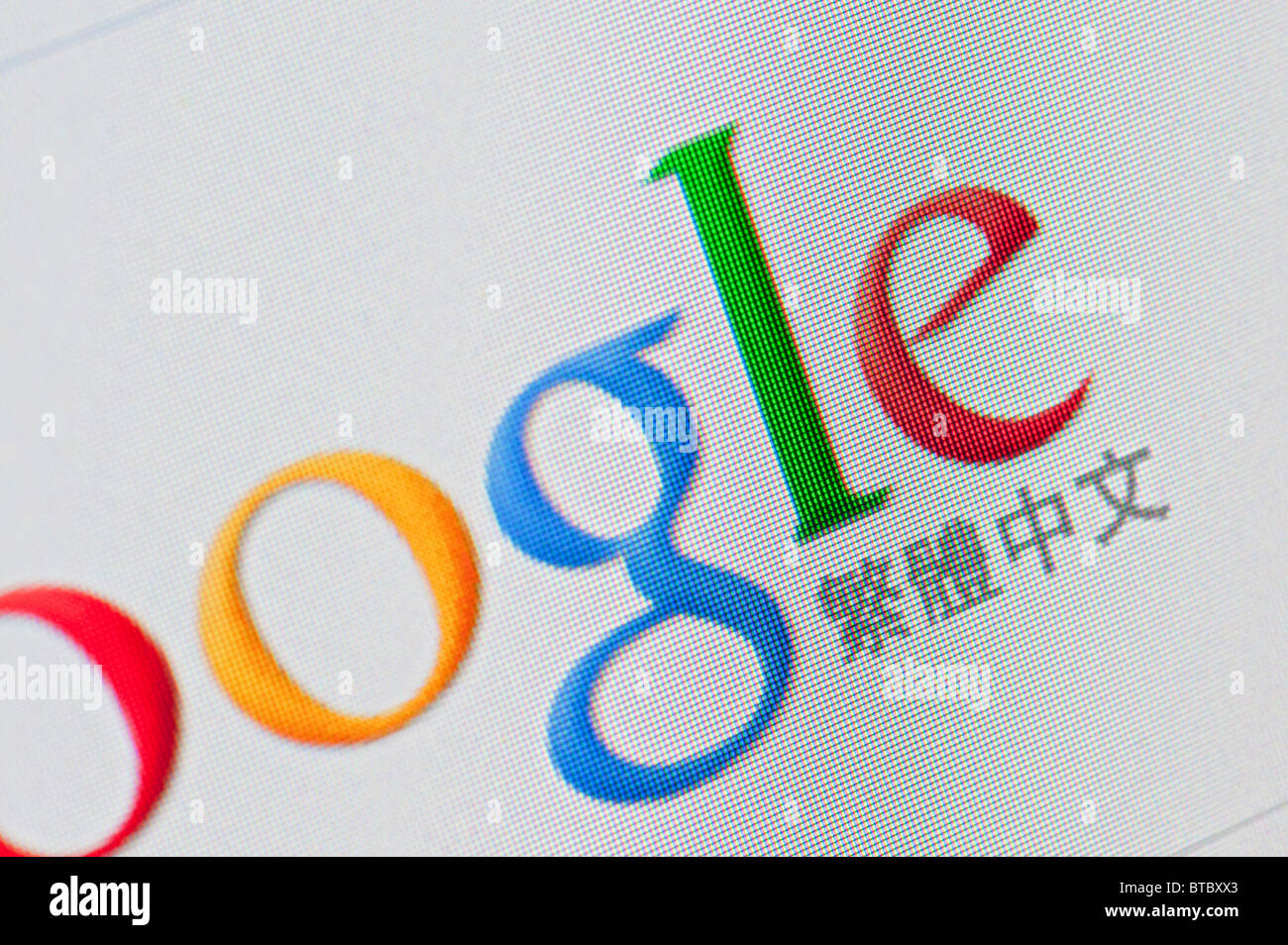 Screenshot from homepage of Google Chinese internet search engine website - Stock Image