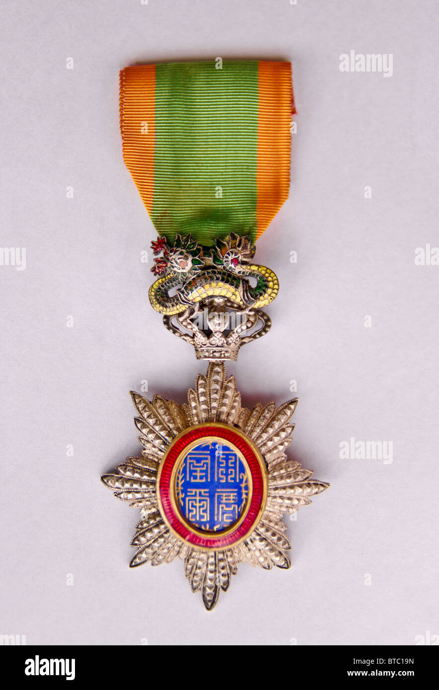 Imperial Order of  The Dragon of Annam - Stock Image
