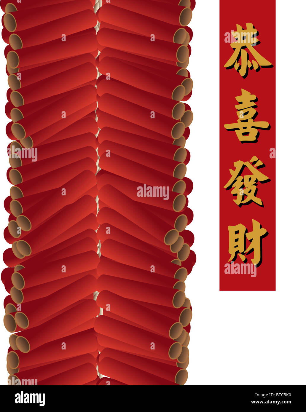 Chinese red firecrackers on white background - Stock Image