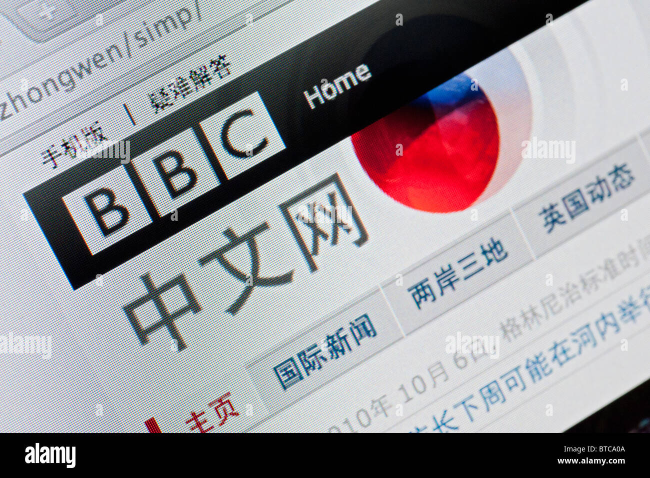 Detail of screenshot from website of BBC News Chinese television channel homepage - Stock Image