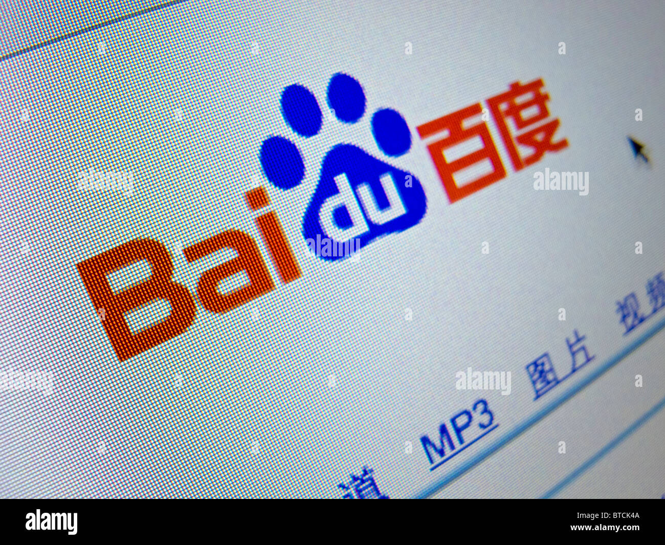Detail of screenshot from Chinese search engine  internet website homepage - Stock Image
