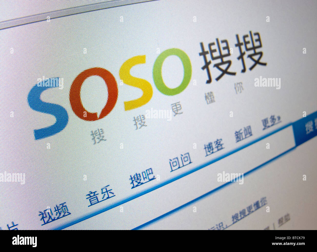 Screenshot from homepage of Chinese search engine SOSO website - Stock Image