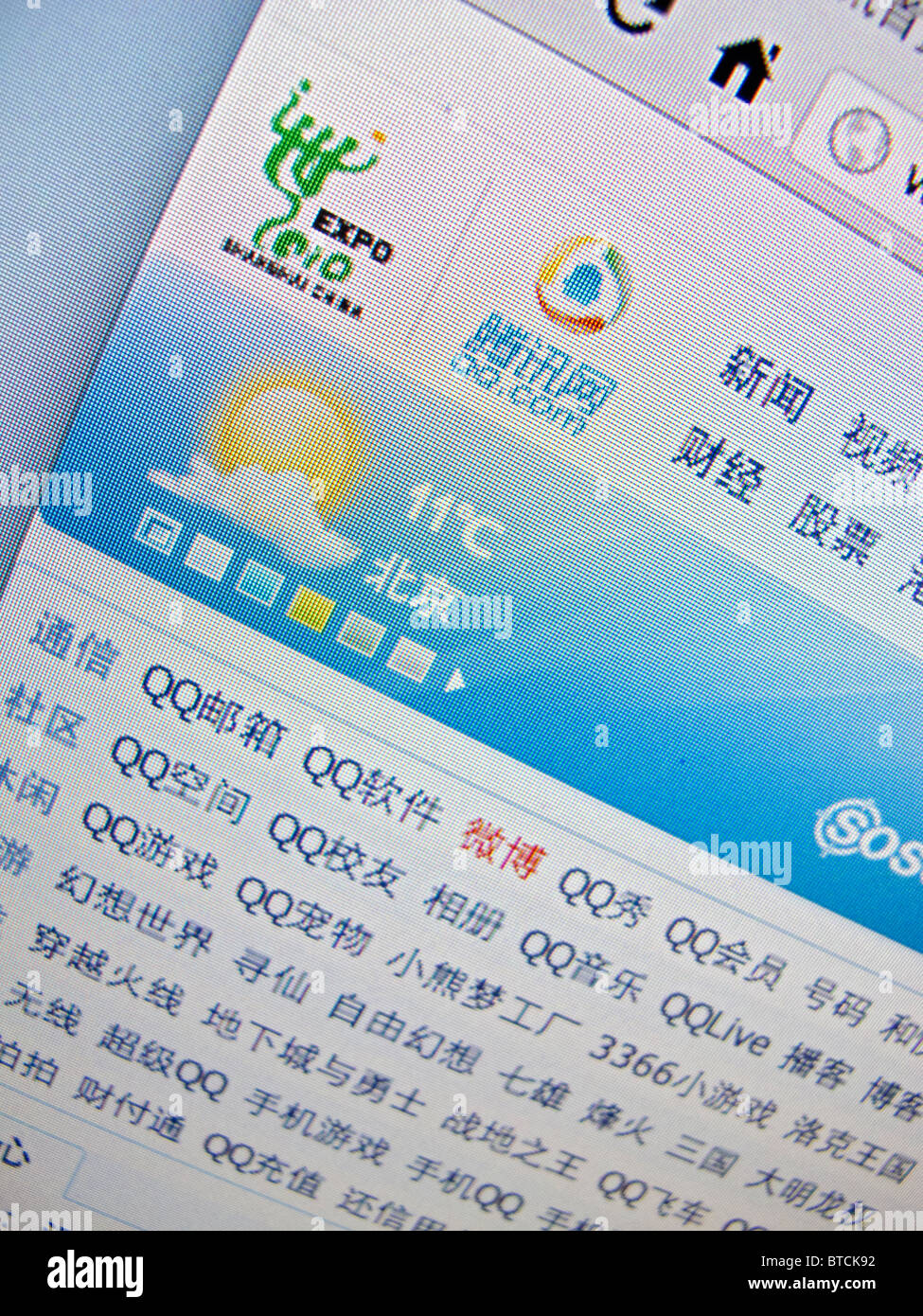 Detail of screenshot from QQ Chinese internet website homepage - Stock Image