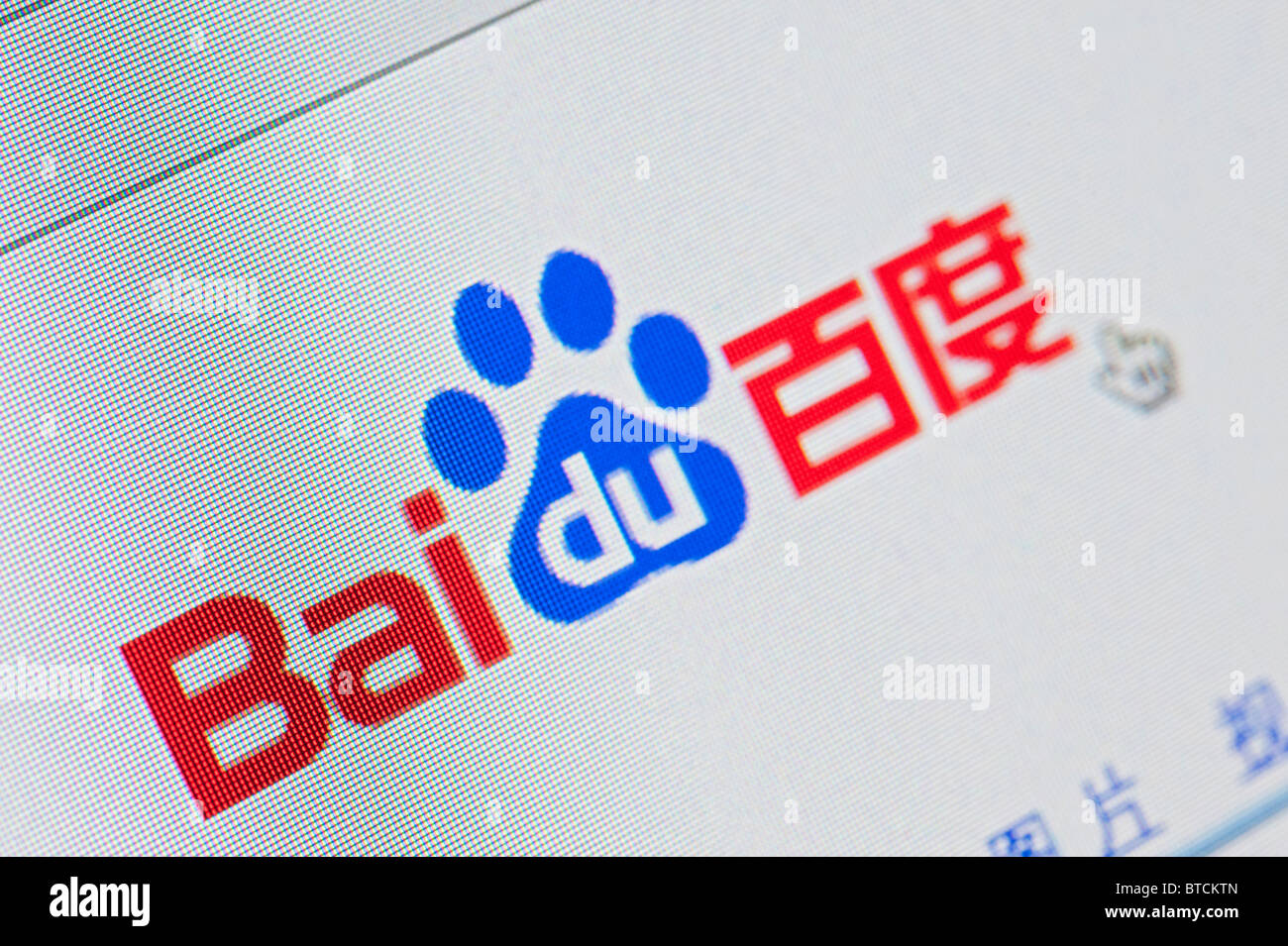Detail of screenshot from website of Chinese search engine BaiDu - Stock Image