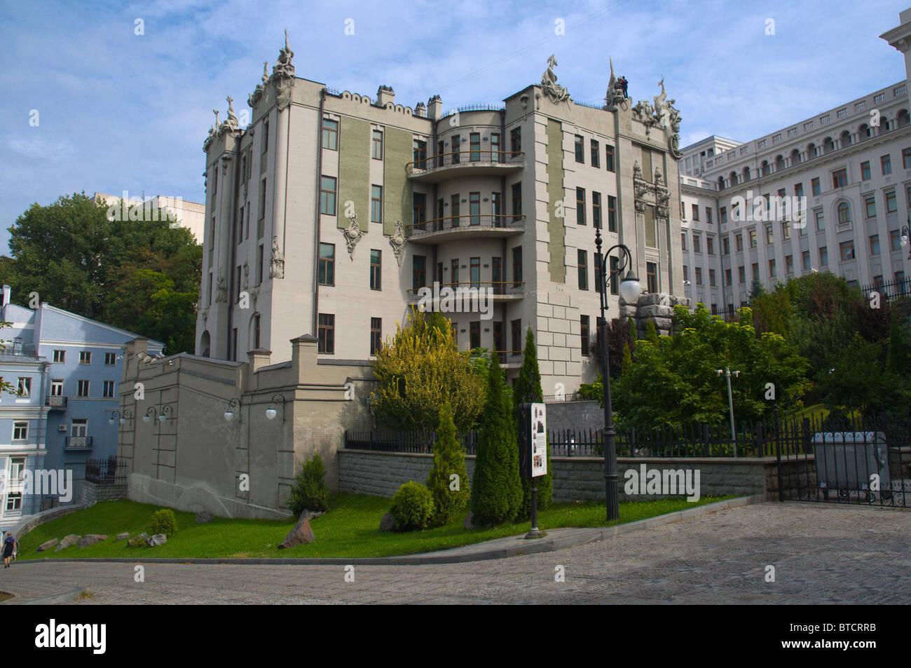 House with Chimaeras Gorodetsky House exterior Kiev