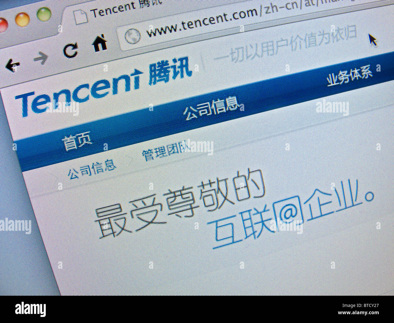 Detail of screenshot from Tencent Chinese internet website homepage - Stock Image