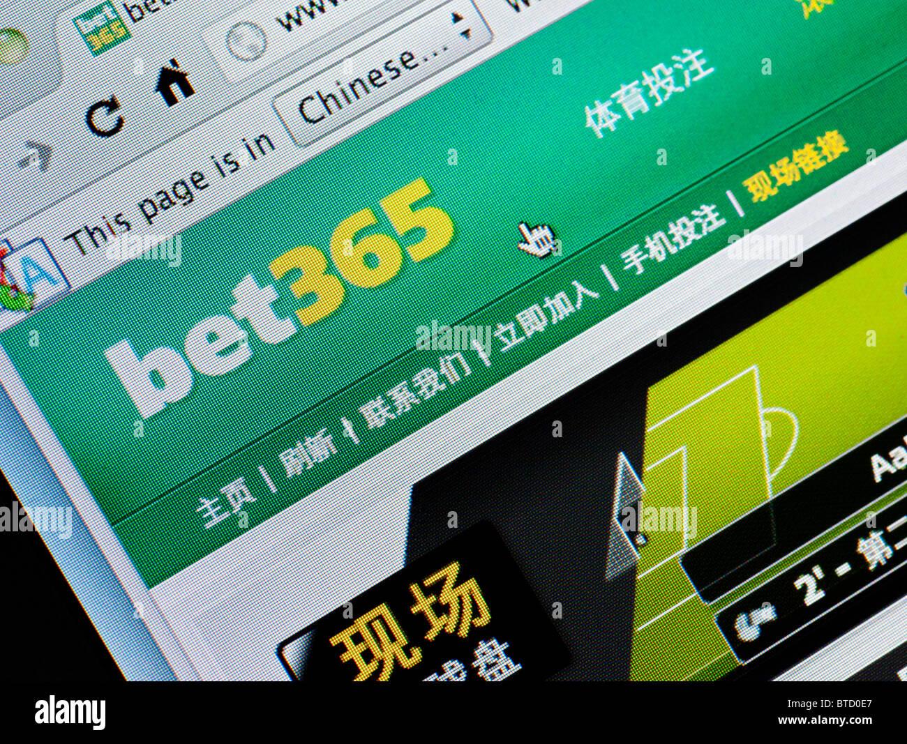 Bet365 Stock Photos & Bet365 Stock Images - Alamy