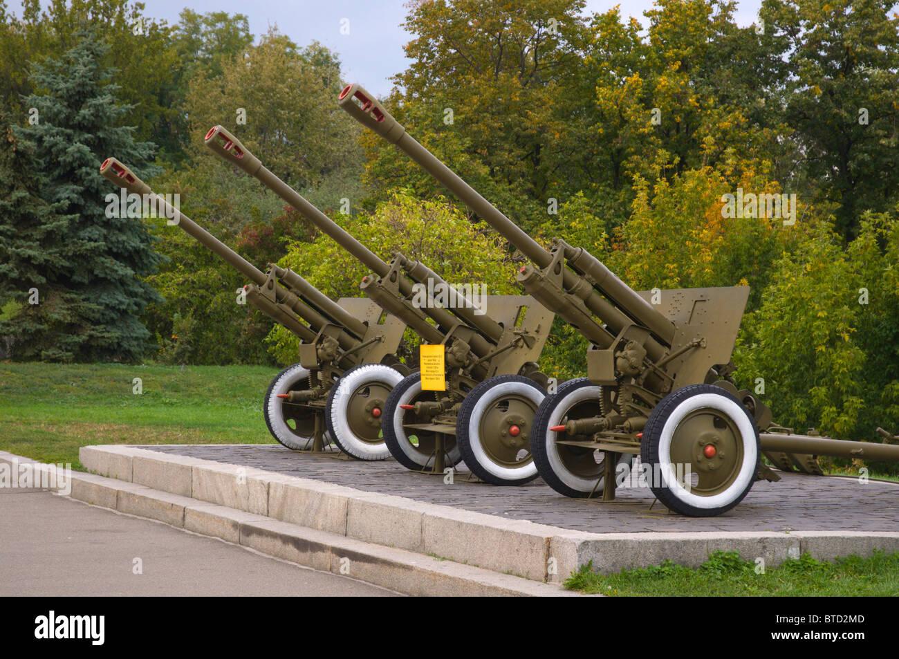 Artillery at Great Patriotic War (World War II) open air museum Kiev Ukraine Europe - Stock Image
