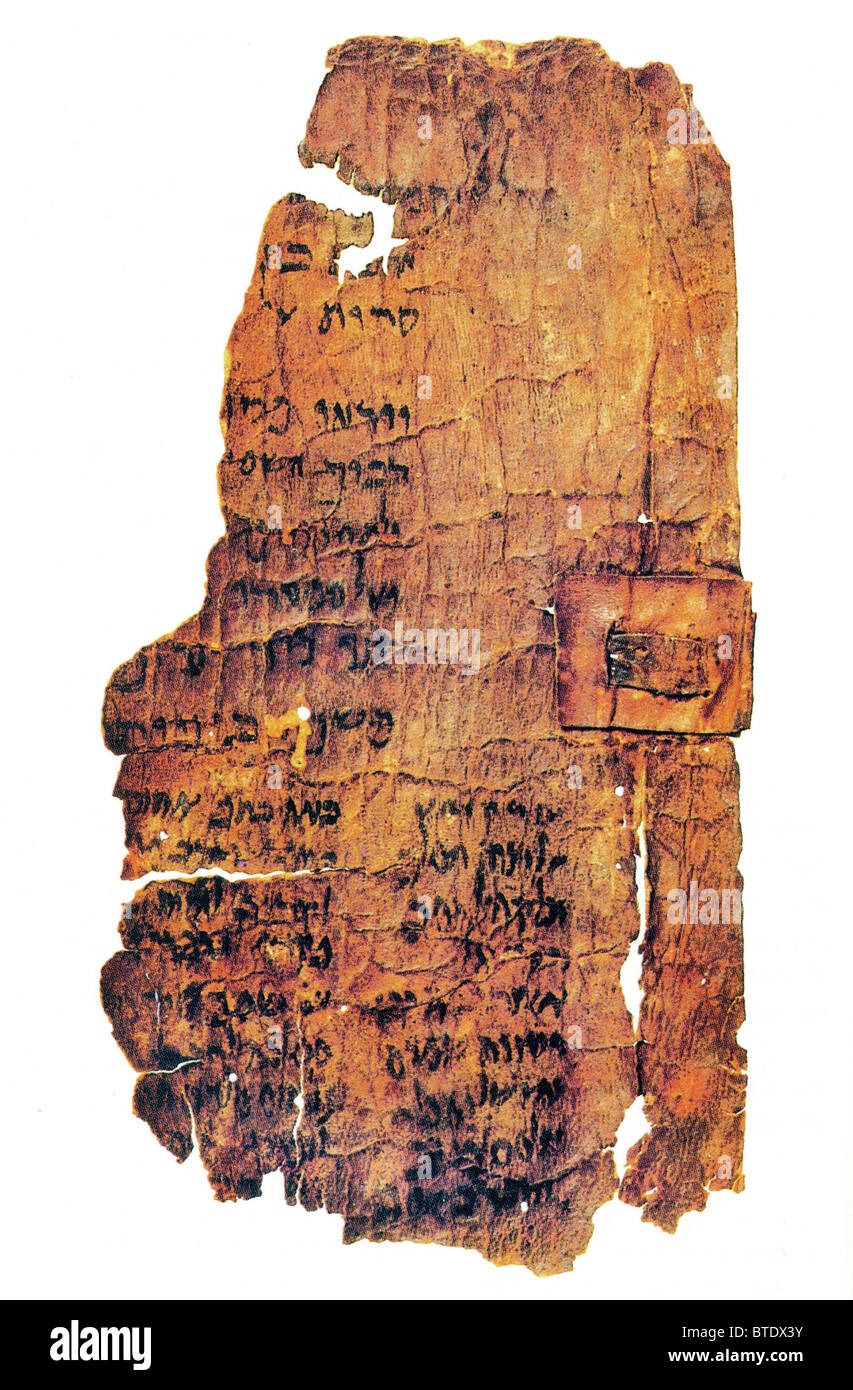 5378. Leather parchment inscription from Qumran Cave 4 (4Q 448). The Hebrew text is a prayer for the well being - Stock Image