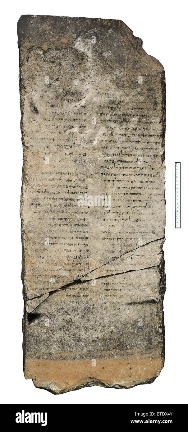 5395. Hebrew inscription dating c. 1st. C. BC. written on one side of a 96 cm long stone slab. The text is a sort - Stock Image
