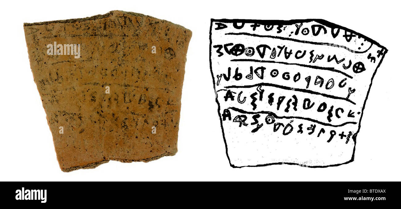 5485. Hebrew ostracon from Hirbet Qeiyfa (south of Jerusalem). The ostraca is dated between 1,000 and 975 B.C., - Stock Image