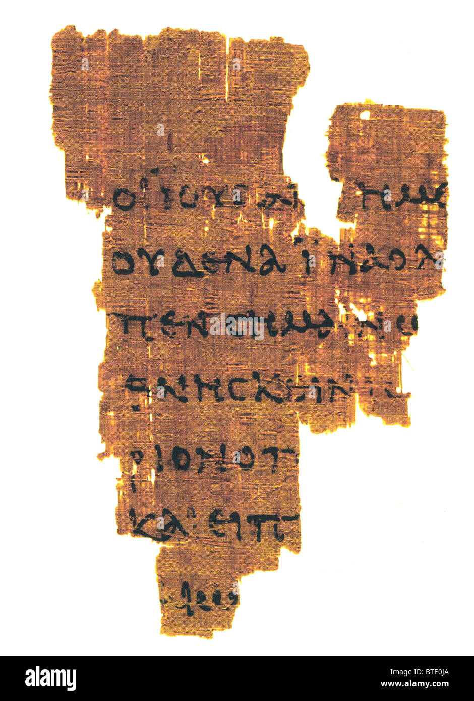 5365. The Ryland Papyrus P52, the earliest surviving piece of New Testament Scripture. A fragment of a papyrus codex - Stock Image