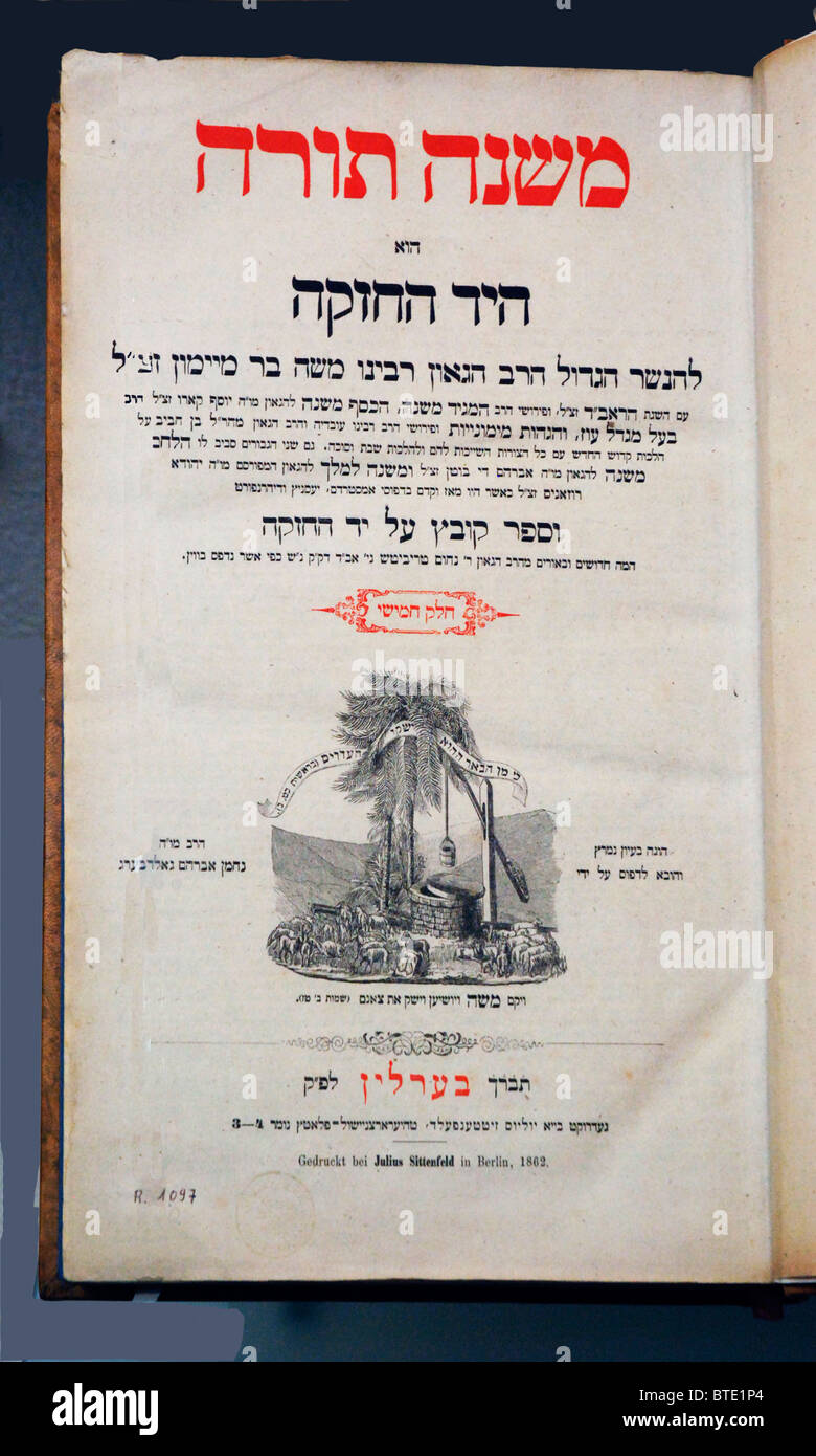 5411. Mishneh Torah (Review of the Torah) by Maimonides, is a summary of the entire body of Jewish religious law. - Stock Image