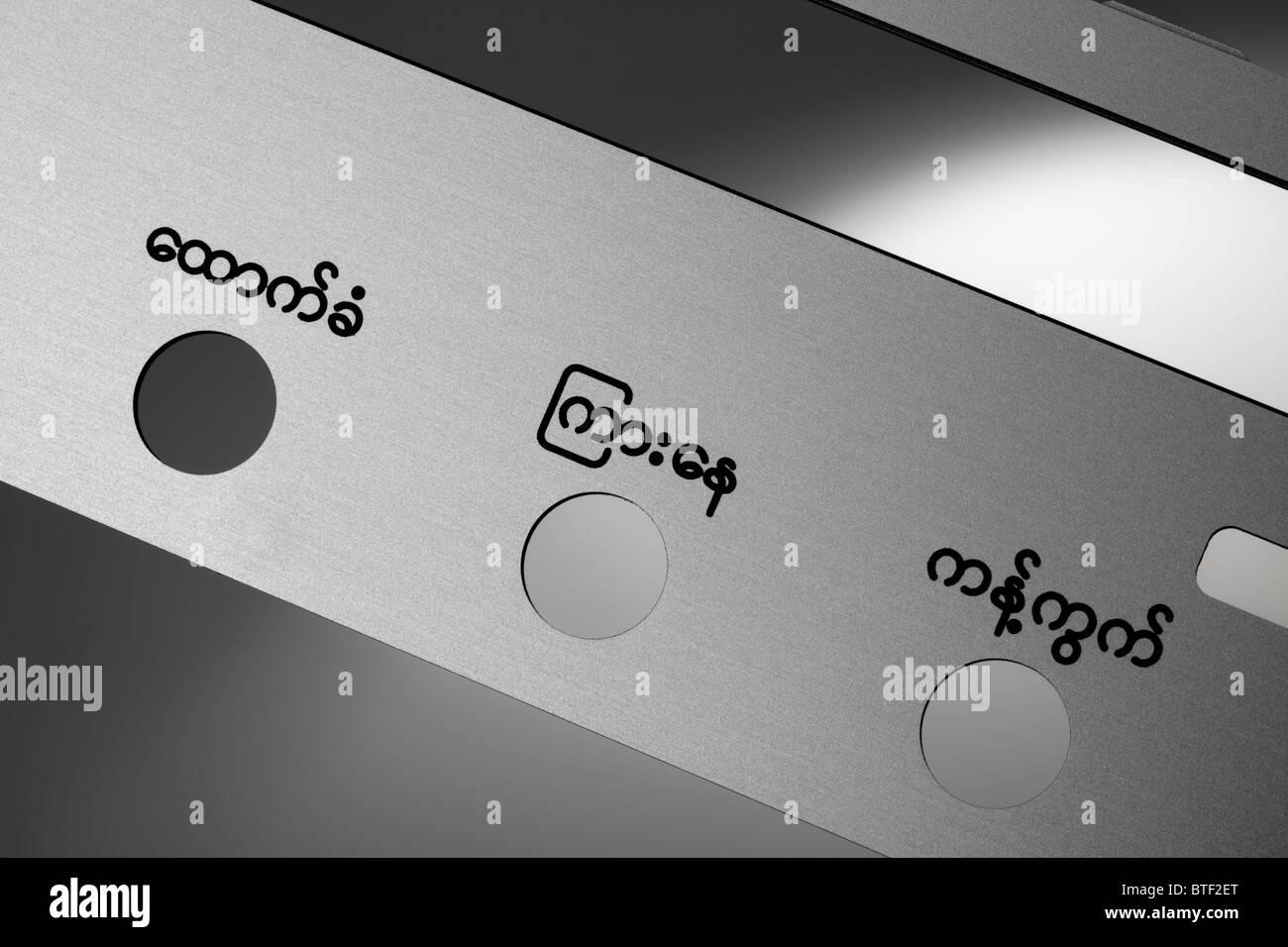 White Aluminium Panel : Aluminium panel stock photos aluminium panel stock images alamy
