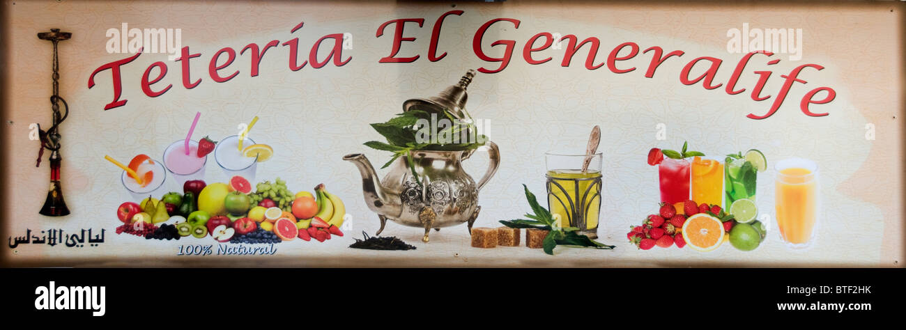 Seville Spain Andalusia Teteria Sign Stock Photo