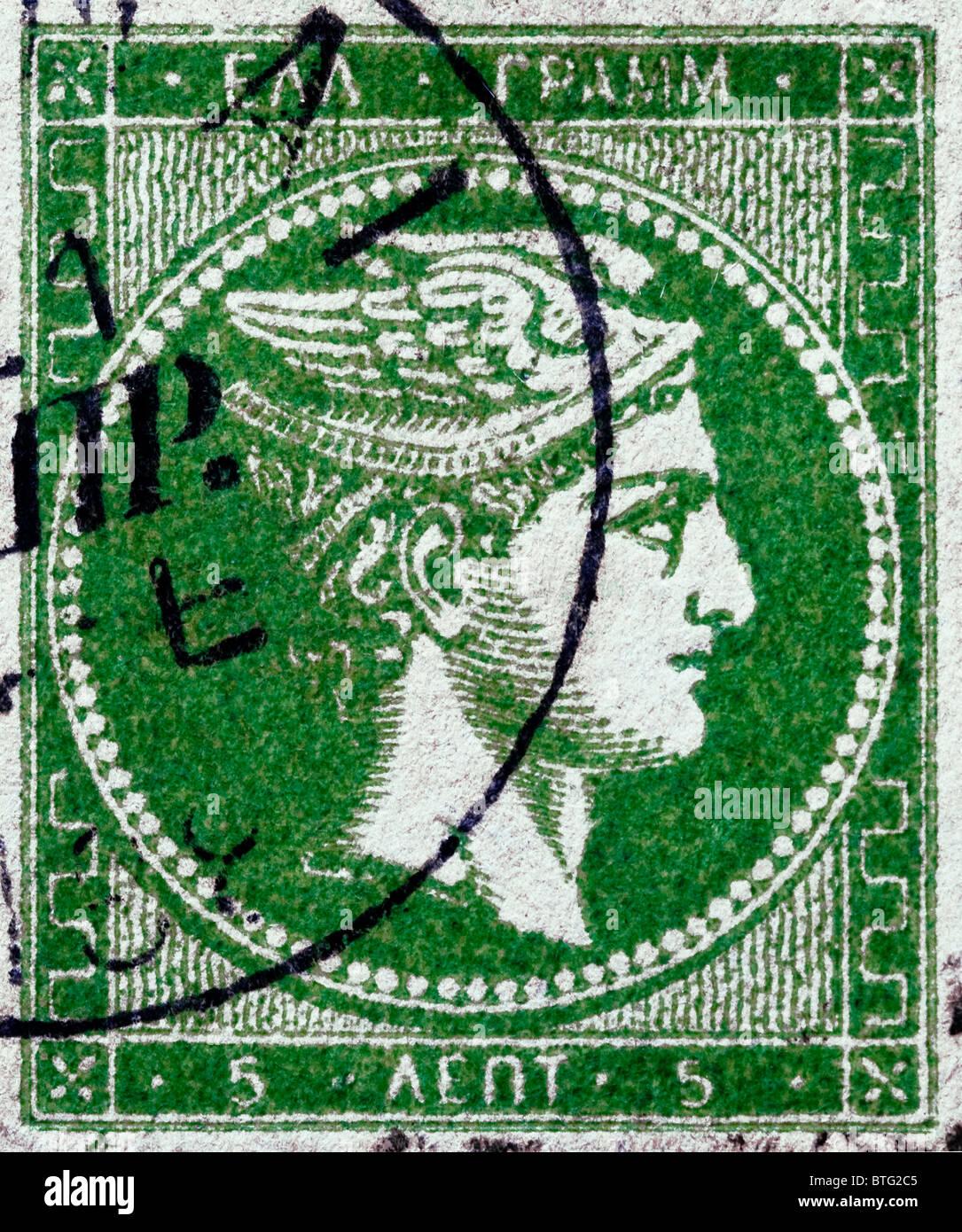 Used 1861-1882 Greek 5 lepta 'Large Hermes Head' definitive postage stamp. - Stock Image