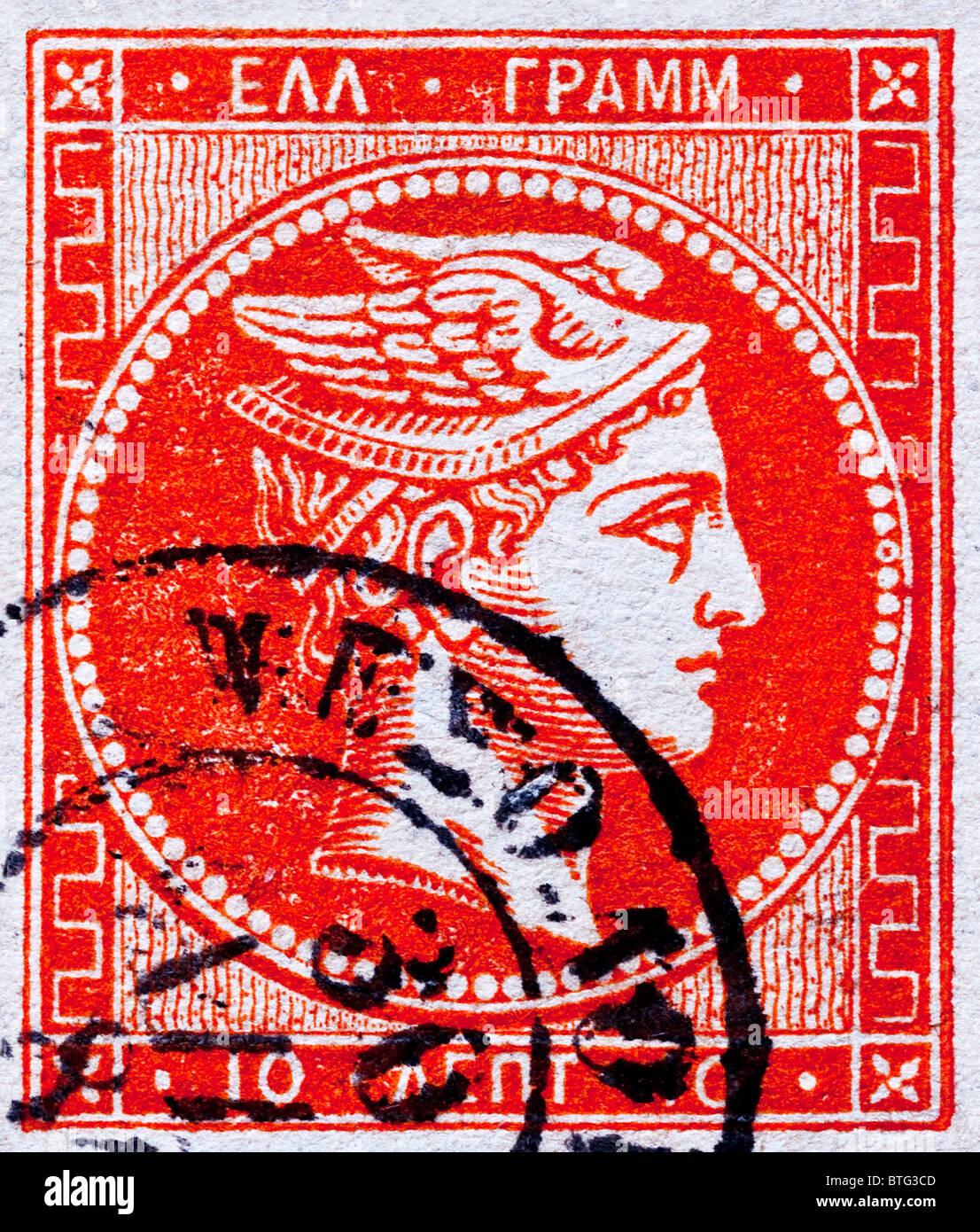 Used 1861-1882 Greek 10 lepta 'Large Hermes Head' definitive postage stamp. - Stock Image