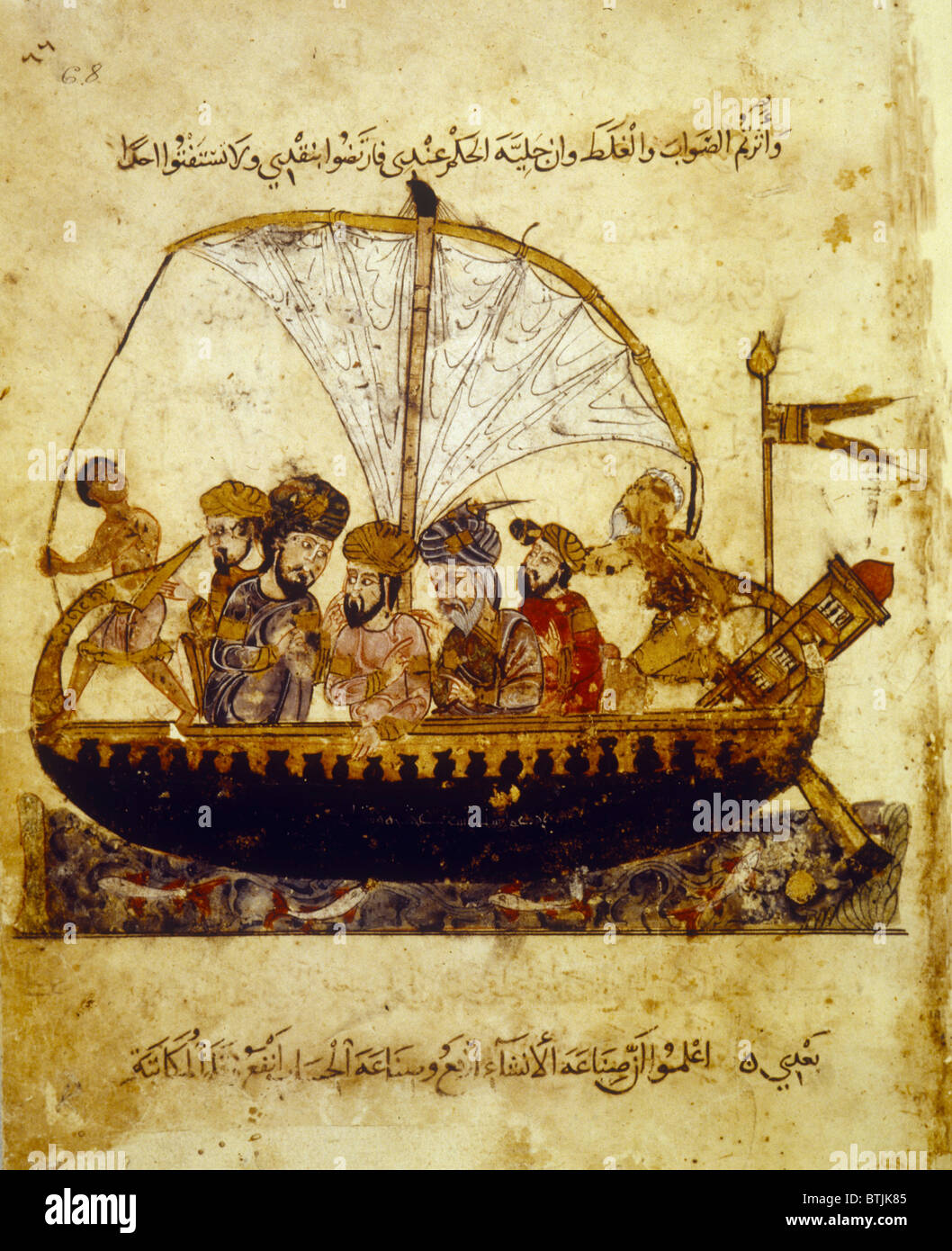 Abu Zayd and Al Harith and Arab Traders in a dhou,  Bibliotheque Nationale, Paris  2117 Ms Arab 6094 Folio 68 - Stock Image
