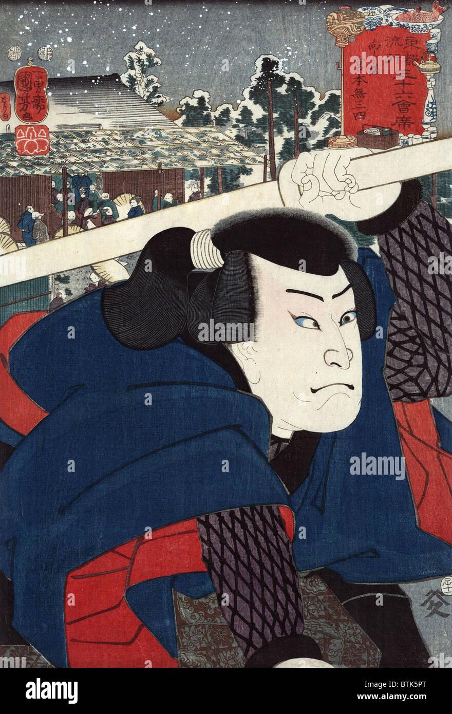 Japanese woodcut by Kuniyoshi Utagawa (1798-1861) of actor Miyamoto Musashi. 1852. - Stock Image