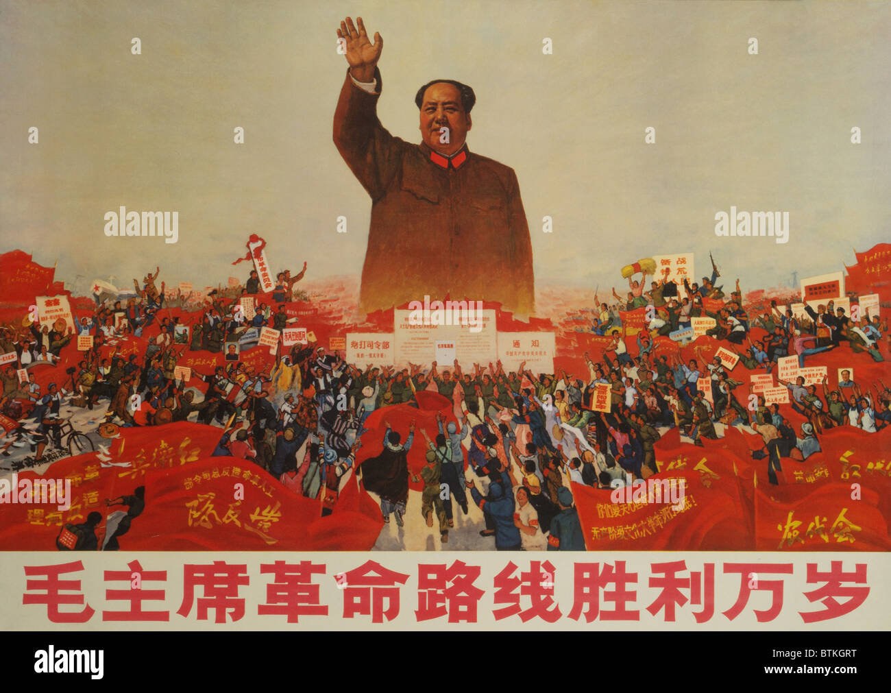 Long live the victory of Chairman Mao's revolutionary line. Poster shows Mao Zedong greeting mass rally of people - Stock Image