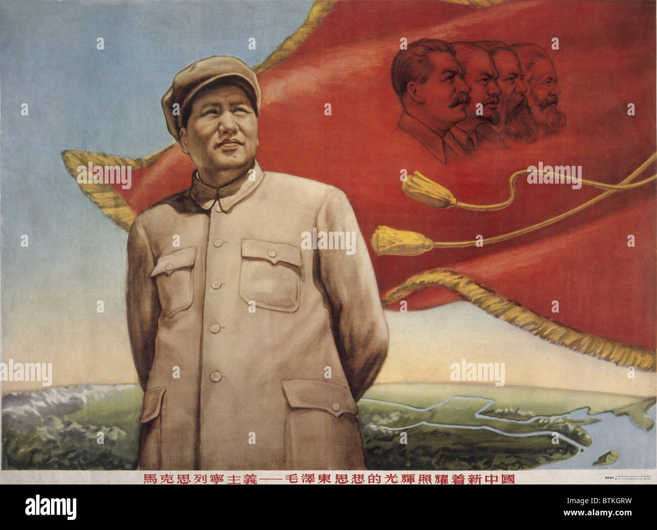 The glory of Mao's ideologies brightens up the new China. Poster shows Mao Zedong standing in front of red flag - Stock Image