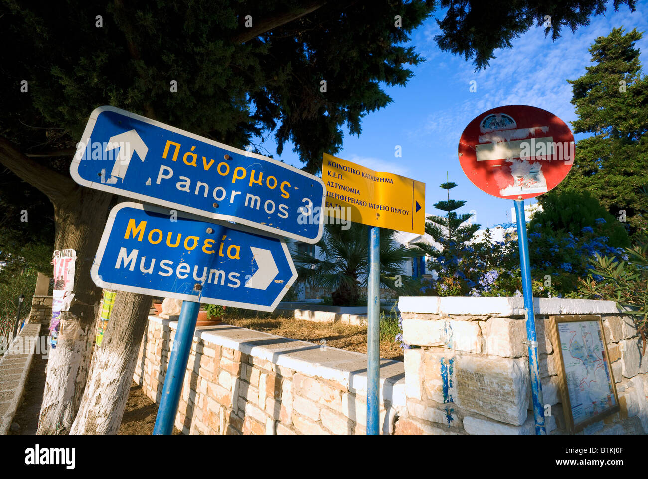 Traffic signs in the village of Pyrgos, on the Greek Cyclade island of Tinos - Stock Image