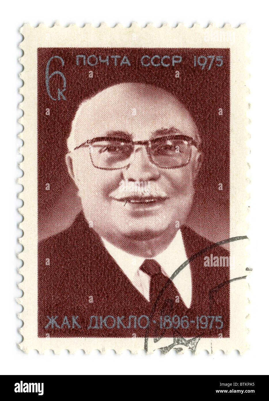 USSR - CIRCA 1975: An USSR Used Postage Stamp showing Portrait of French Communist politician Jacques Duclos, circa - Stock Image