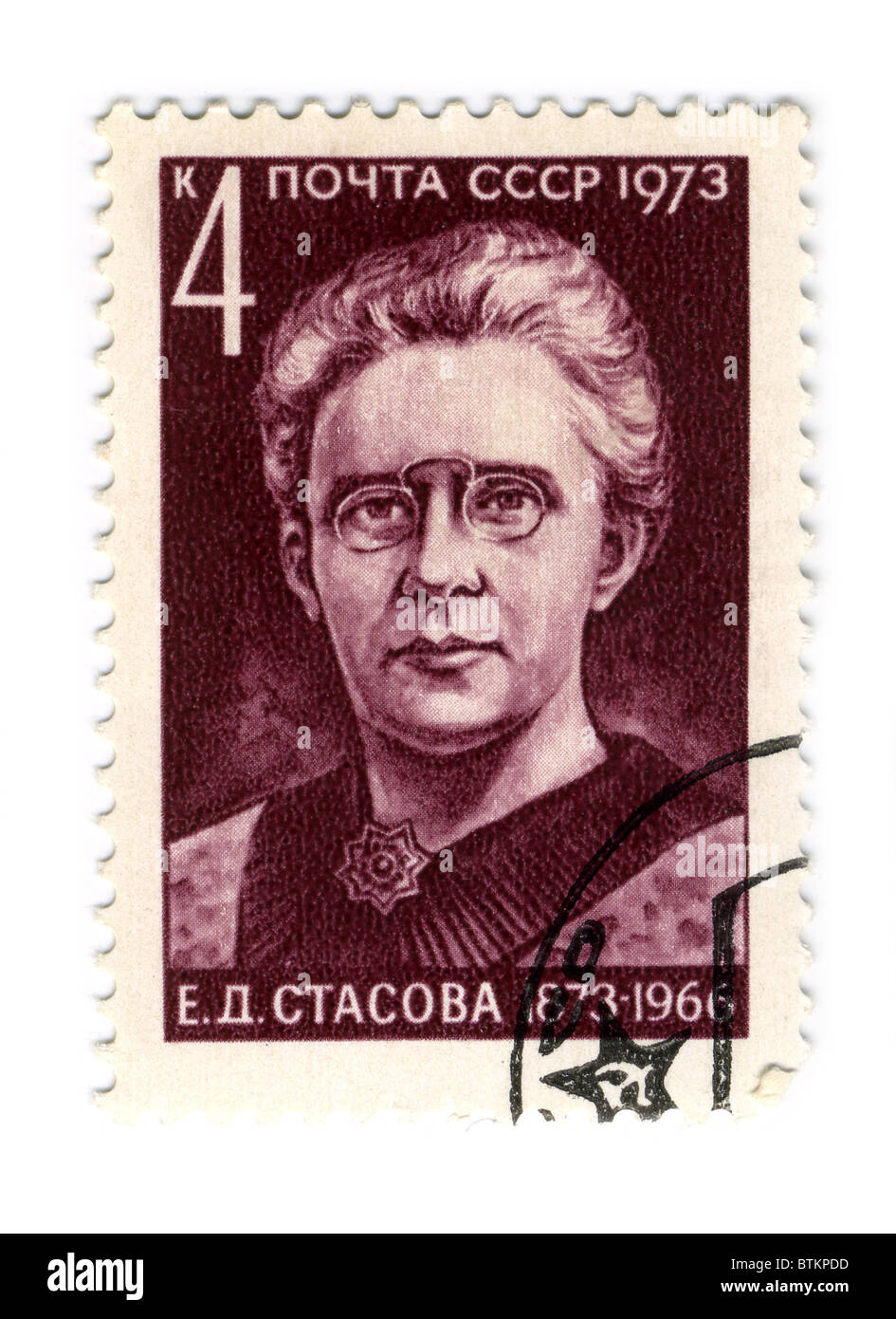 USSR - CIRCA 1973: An USSR Used Postage Stamp showing Portrait of Russian Communist Revolutionary Elena Stasava, - Stock Image