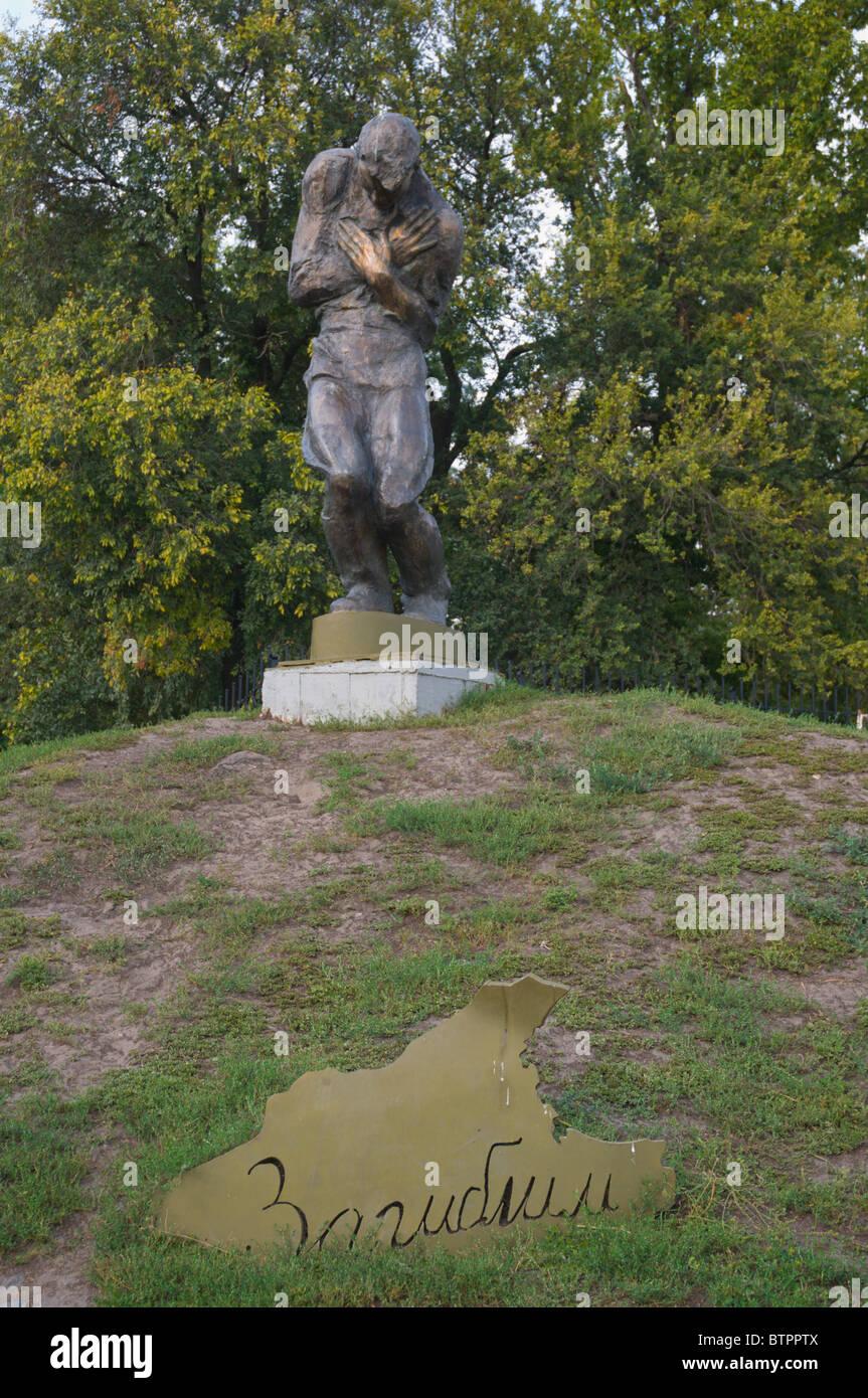 Statue at Great Patriotic War (World War II) open air museum Kiev Ukraine Europe - Stock Image