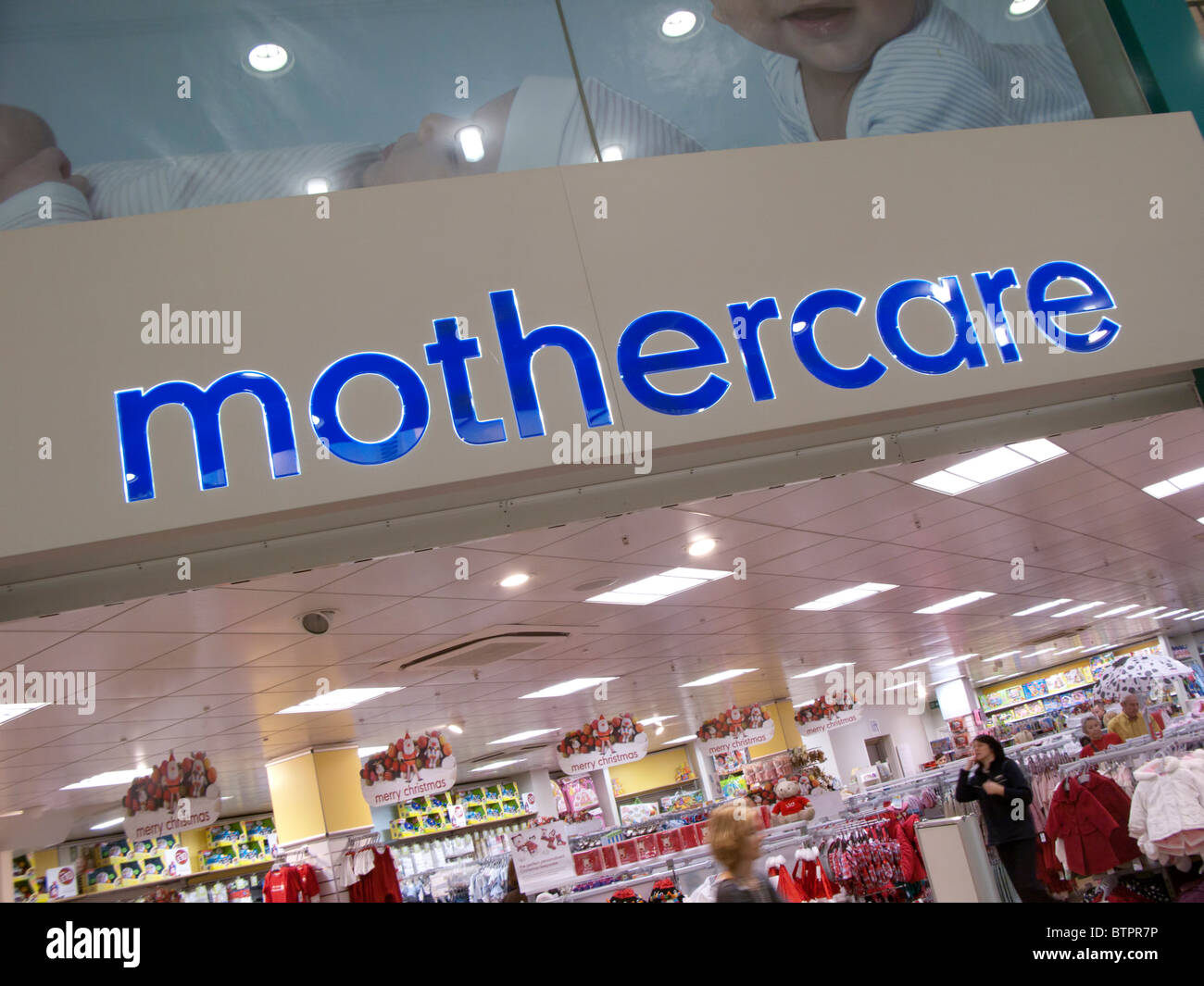 Mothercare shop - Stock Image