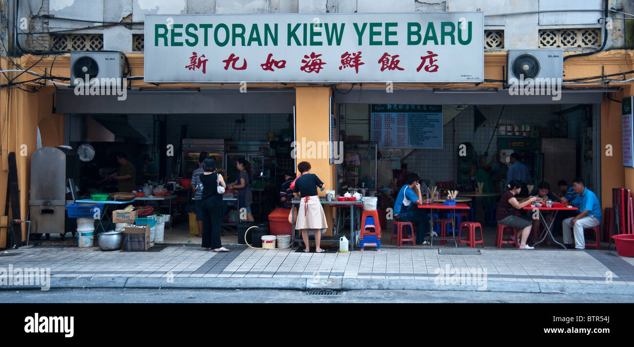 Front view of Restaurant Kiew Yee Baru Kuala Lumpur Malaysia showing diners in the open forntage. - Stock Image