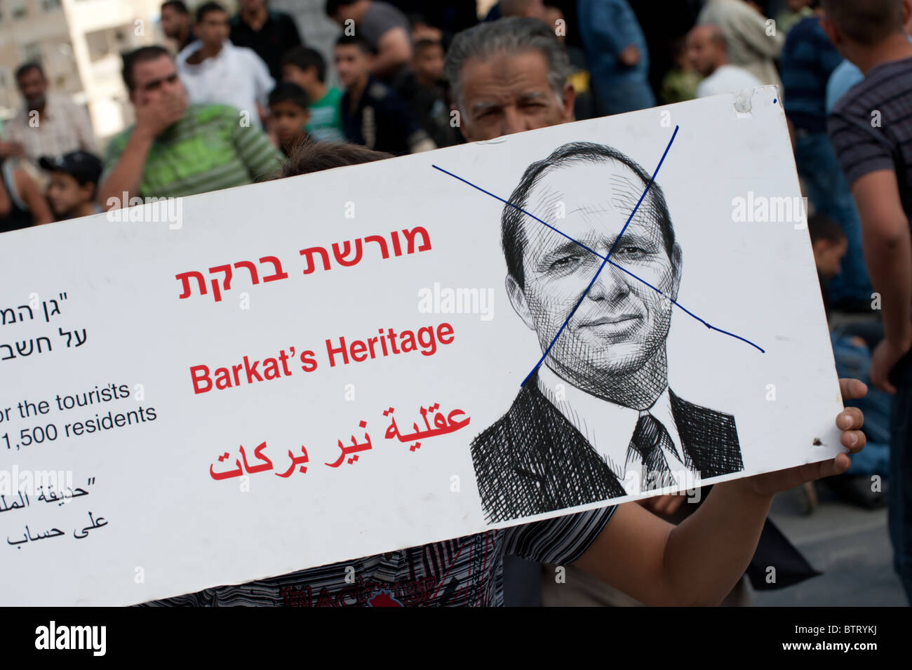 Palestinians in the East Jerusalem neighborhood of Silwan protest Israeli settlements built under Jerusalem Mayor - Stock Image