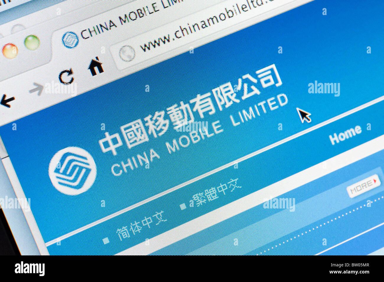 China Mobile Stock Photos & China Mobile Stock Images - Alamy