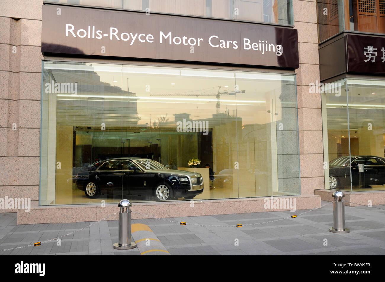 Rolls Royce Dealers >> Rolls Royce Luxury Car Dealership Beijing China Stock