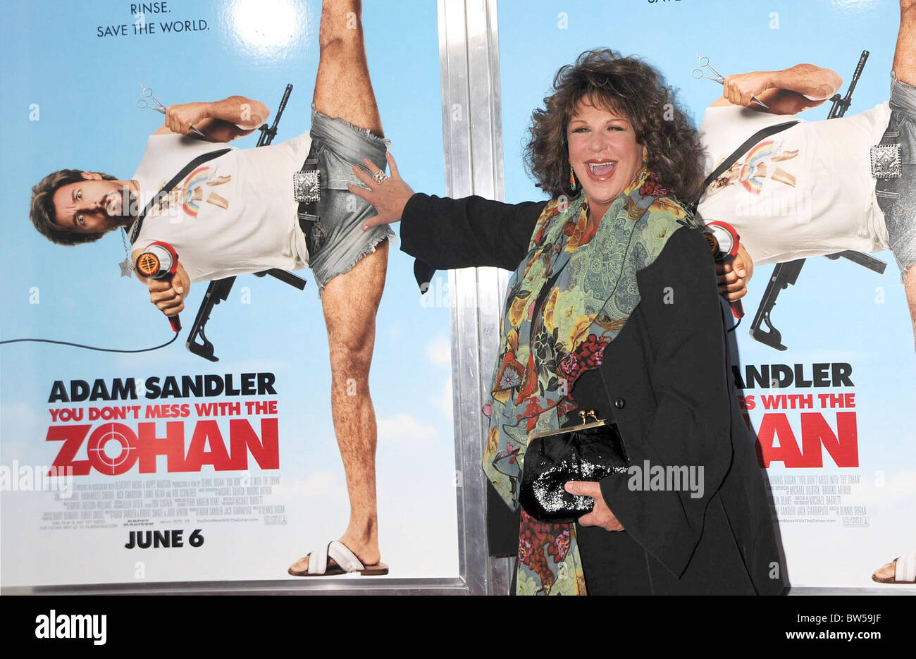 New York Premiere Of You Don T Mess With The Zohan Stock Photo Alamy
