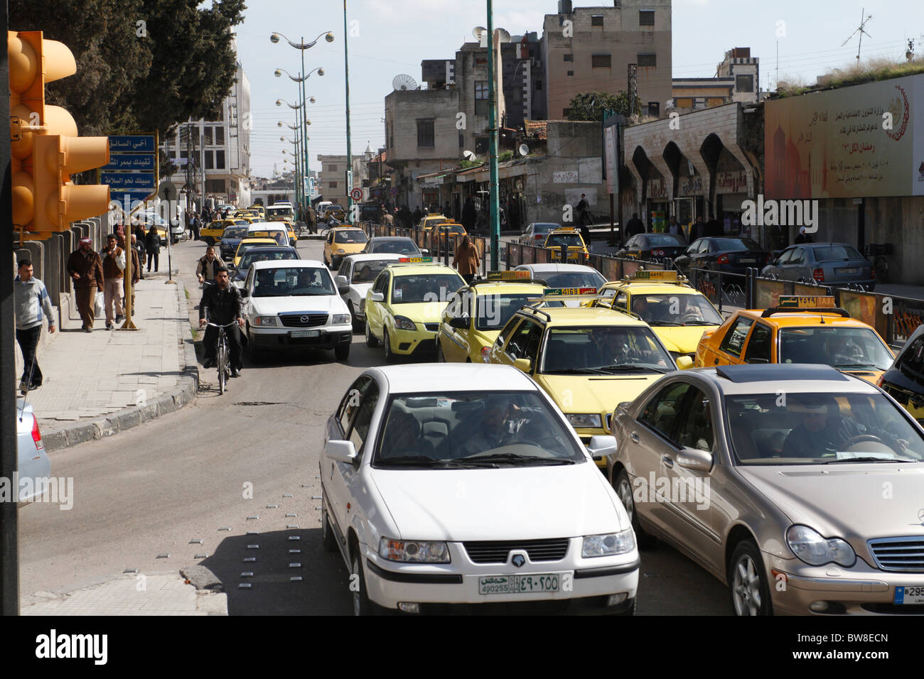 City of Homs in Syria. - Stock Image