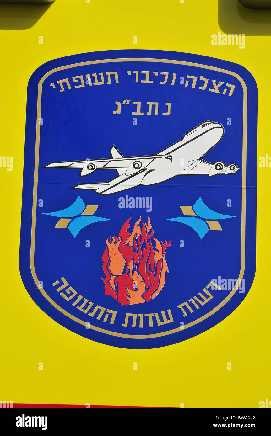 Israel, Ben-Gurion international Airport, Logo of the Rescue and Fire Fighting Services Stock Photo