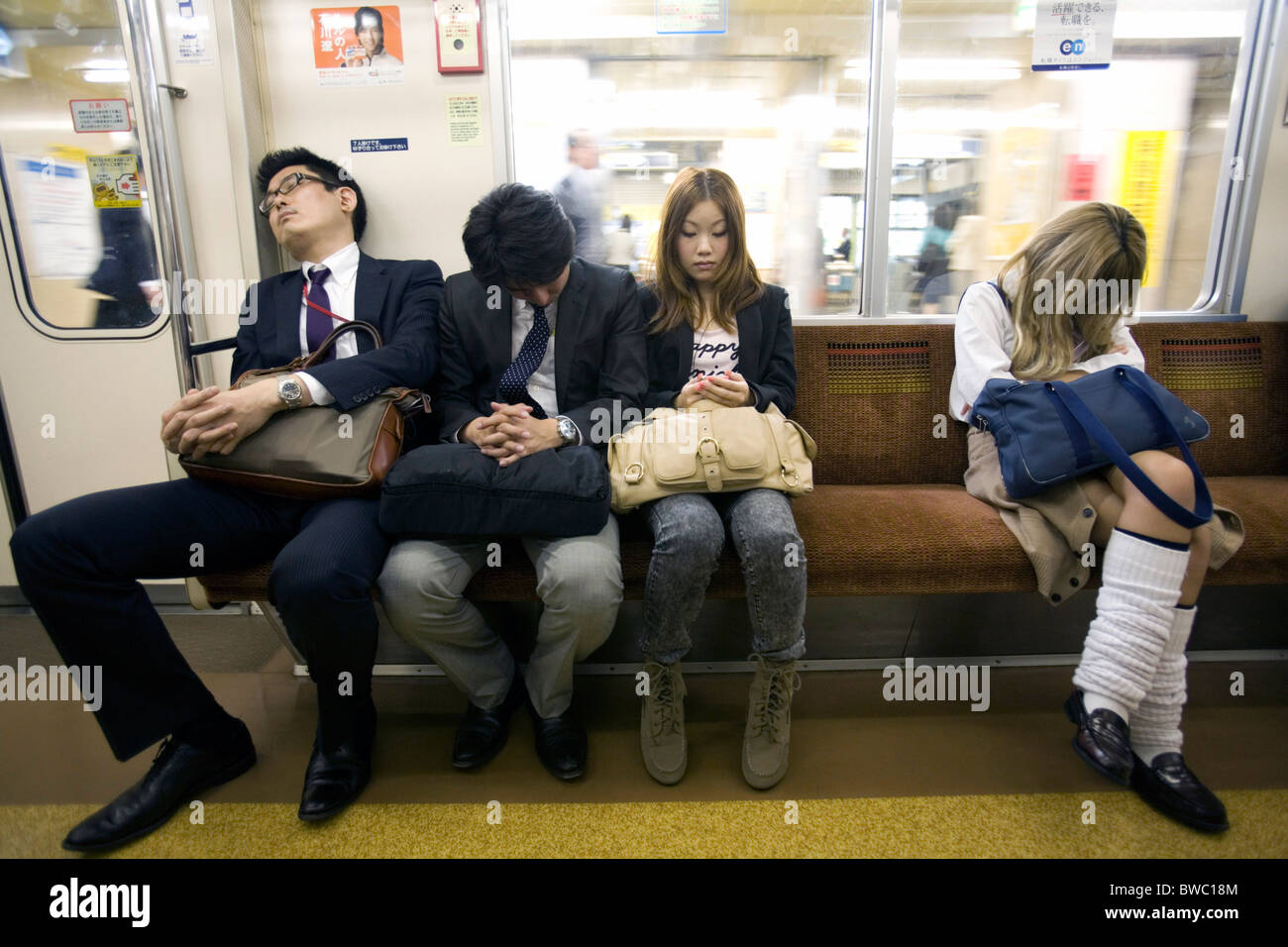 Tired Japanese Commuters High Resolution Stock Photography And Images Alamy