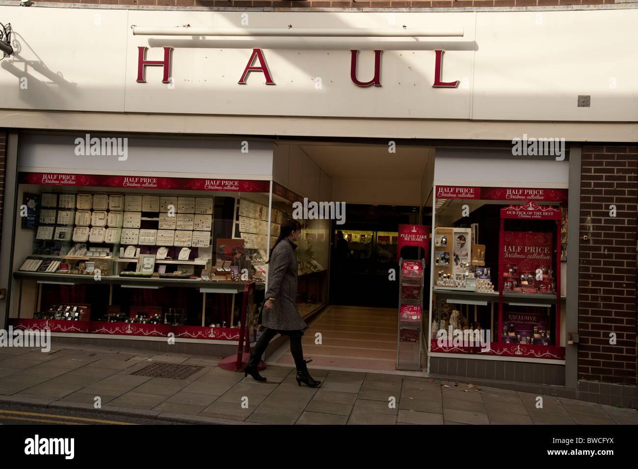 H Samuel jewellers shop with vandalised shopfront logo, Aberystwyth UK - Stock Image