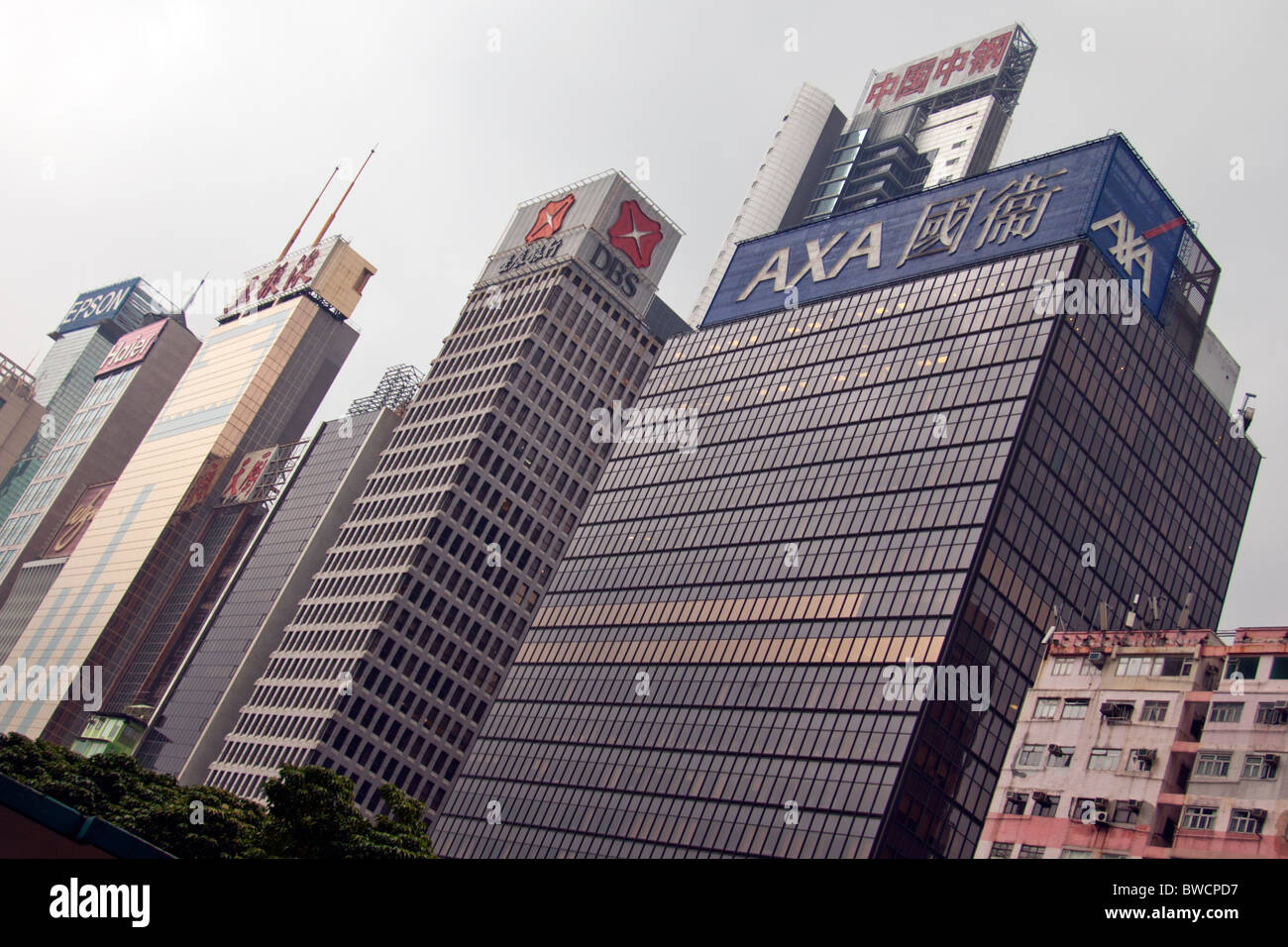 Detail of the sky scrapers in Central Hong Kong Axa building - Stock Image